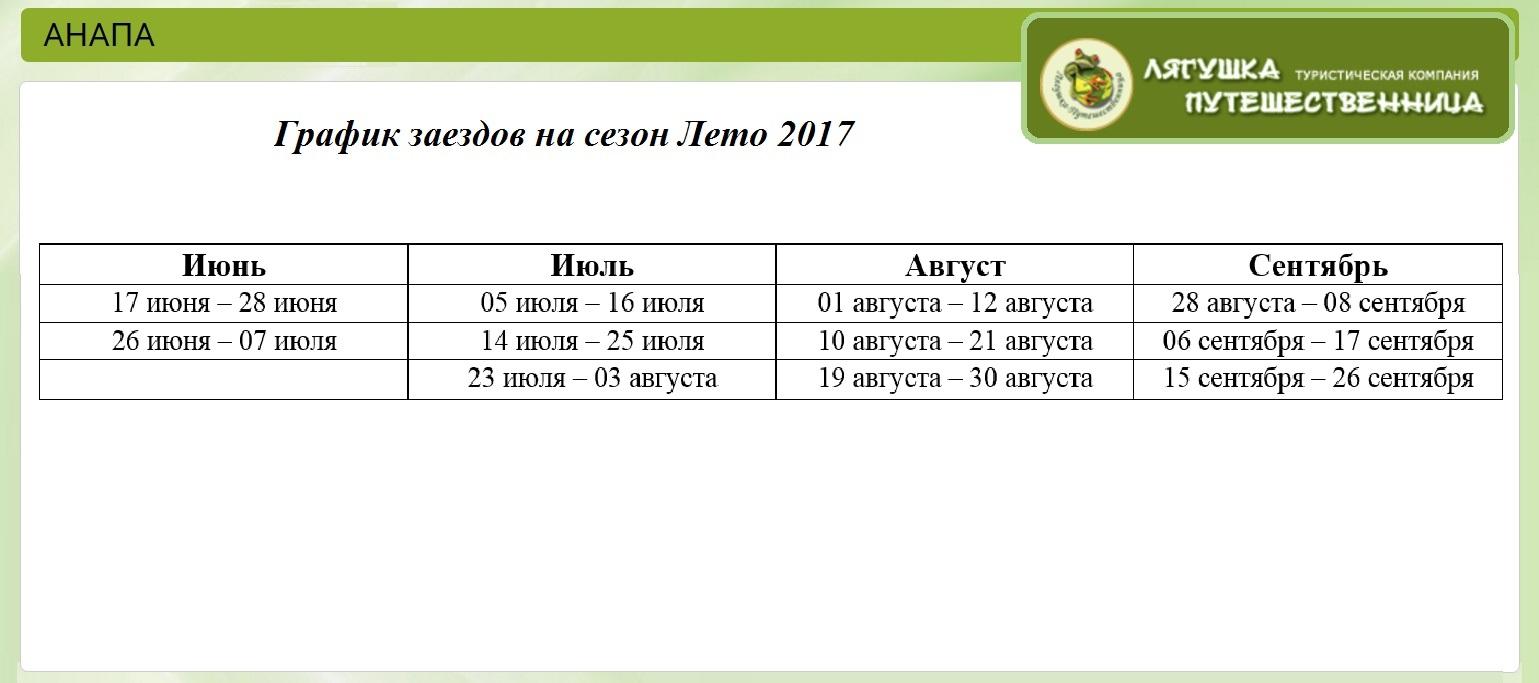 Текст про праздники на русском языке
