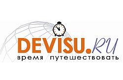 devizu