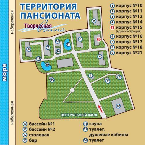 tvorcha_map_2014